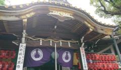 菊池隆志 公式ブログ/『本殿参拝♪(^○^)』 画像1