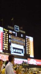 菊池隆志 公式ブログ/『結果大勝♪o(^-^)o 』 画像1