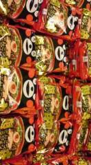 菊池隆志 公式ブログ/『くまもんラーメン!?o(^-^)o 』 画像2