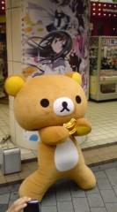 菊池隆志 公式ブログ/『リラックマ♪(  ̄▽ ̄)』 画像1