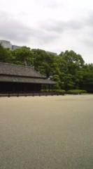 菊池隆志 公式ブログ/『皇居散歩終了♪o(^-^)o 』 画像3