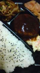 菊池隆志 公式ブログ/『ハンバーグ& 焼肉弁当o(^-^)o 』 画像2