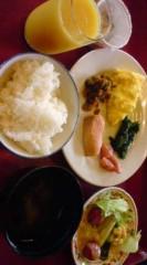 菊池隆志 公式ブログ/おはようございますo(^-^)o 画像2