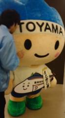 菊池隆志 公式ブログ/『きときとくん♪o(^-^)o 』 画像1