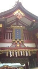 菊池隆志 公式ブログ/『階段を昇ると♪o(^-^)o 』 画像2