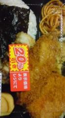 菊池隆志 公式ブログ/『今から飯o(^-^)o 』 画像1