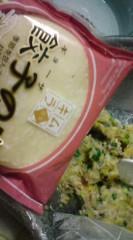 菊池隆志 公式ブログ/『連夜餃子♪o(^-^)o 』 画像1