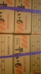 菊池隆志 公式ブログ/『丸干し芋♪( ≧∀≦)』 画像1