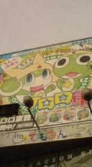 菊池隆志 公式ブログ/『吉祥寺駅前♪o(^-^)o 』 画像1