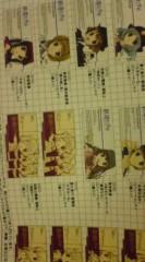 菊池隆志 公式ブログ/『鉄道娘o(^-^)o 』 画像3