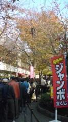 菊池隆志 公式ブログ/『ディズニーランド真っ青!?(^ д^;)』 画像3