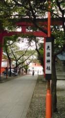 菊池隆志 公式ブログ/『花園神社ぁ♪(  ̄▽ ̄)』 画像1