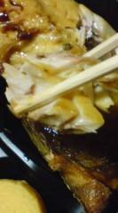 菊池隆志 公式ブログ/『鯵塩焼き弁当o(^-^)o 』 画像3