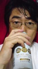 菊池隆志 公式ブログ/『お疲れさまでしたぁ♪(^-^) 』 画像1