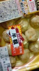 菊池隆志 公式ブログ/『鶏肉だんごo(^-^)o 』 画像2