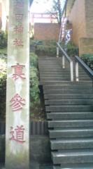 菊池隆志 公式ブログ/『神田明神♪o(^-^)o 』 画像1