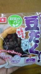 菊池隆志 公式ブログ/『豆だくパン(  ̄▽ ̄)』 画像1