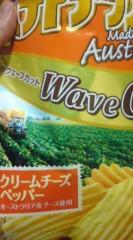 菊池隆志 公式ブログ/『ポテチクリームチーズペッパー味』 画像1