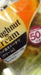 菊池隆志 公式ブログ/『パイ焼きクリームドーナツ♪o (^-^)o』 画像1