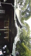 菊池隆志 公式ブログ/『本殿参拝♪o(^-^)o 』 画像3