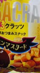菊池隆志 公式ブログ/『クラッツo(^-^)o 』 画像1