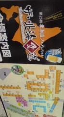 菊池隆志 公式ブログ/『北海道フェア♪(  ̄▽ ̄)』 画像1