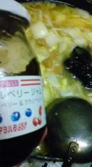 菊池隆志 公式ブログ/『フライパンカレー�』 画像2