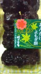 菊池隆志 公式ブログ/『あんかけヨモギ餅♪o(^-^)o 』 画像1