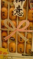 菊池隆志 公式ブログ/『失敗しま煎餅& 御意饅頭』 画像3