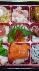 菊池隆志 公式ブログ/『9種の雅寿司o(^-^)o 』 画像2