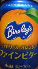 菊池隆志 公式ブログ/『バヤリースオレンジ( ファインビター) ♪』 画像1