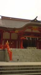 菊池隆志 公式ブログ/『花園神社♪o(^-^)o 』 画像3