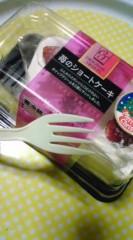 菊池隆志 公式ブログ/『苺のショートケーキ♪(  ̄▽ ̄*)』 画像1