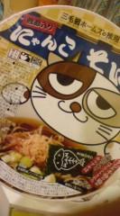 菊池隆志 公式ブログ/『にゃんこ蕎麦o(^-^)o 』 画像1
