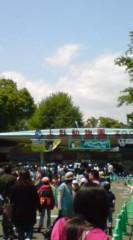 菊池隆志 公式ブログ/『上野動物園♪o(^-^)o 』 画像2