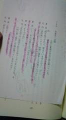 菊池隆志 公式ブログ/『法律事務所�& はぐれ刑事♪』 画像3