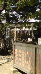 菊池隆志 公式ブログ/『芸能浅間神社ぁ♪o(^-^)o 』 画像2