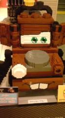 菊池隆志 公式ブログ/『LEGOブロックo(^-^)o 』 画像3