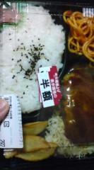 菊池隆志 公式ブログ/『ハンバーグ弁当o(^-^)o 』 画像1