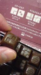 菊池隆志 公式ブログ/『ルックチョコレート♪o(^-^)o 』 画像3