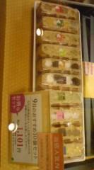 菊池隆志 公式ブログ/『9月のワッフル♪o(^-^)o 』 画像1