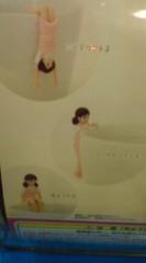 菊池隆志 公式ブログ/『コップのフチ子♪o(^-^)o 』 画像2