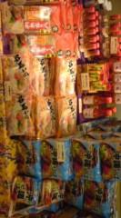 菊池隆志 公式ブログ/『やっぱ食品o(^-^)o 』 画像1