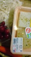 菊池隆志 公式ブログ/『今夜の食材♪o(^-^)o 』 画像1