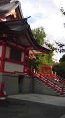 菊池隆志 公式ブログ/『また来まぁす♪(  ̄▽ ̄)』 画像3