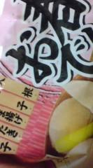 菊池隆志 公式ブログ/『春おでん♪o(^-^)o 』 画像1