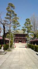 菊池隆志 公式ブログ/『笠間稲荷神社ぁ♪o(^-^)o 』 画像1