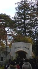 菊池隆志 公式ブログ/『ロボット兵♪o(^-^)o 』 画像2