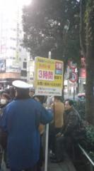 菊池隆志 公式ブログ/『ディズニーランド真っ青!?(^ д^;)』 画像1
