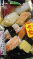 菊池隆志 公式ブログ/『握り寿司♪o(^-^)o 』 画像1